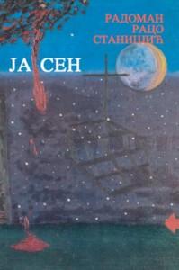 jasen