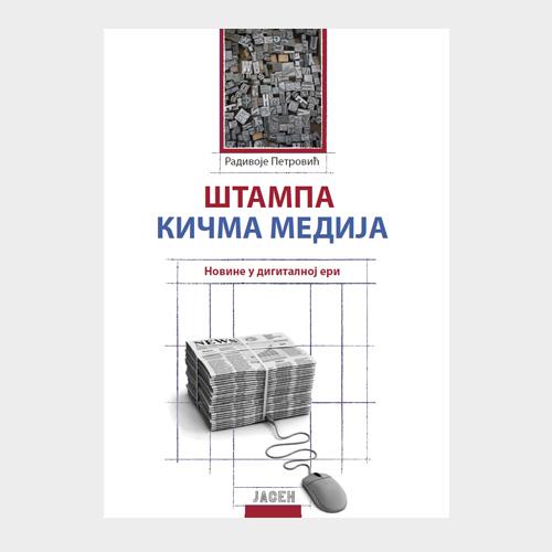stampa-kicma-medija-500