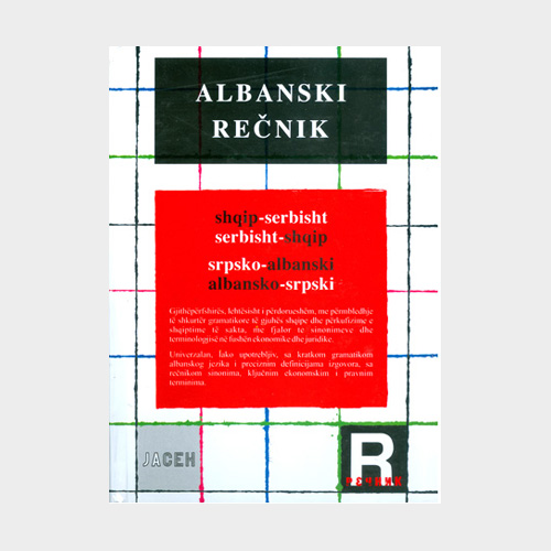 albanski-recnik