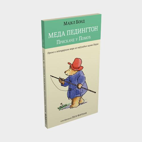 meda-pedington-priskace-u-pomoc