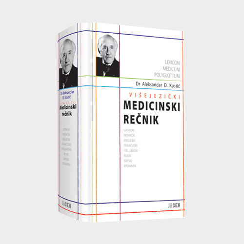 medicinski-recnik