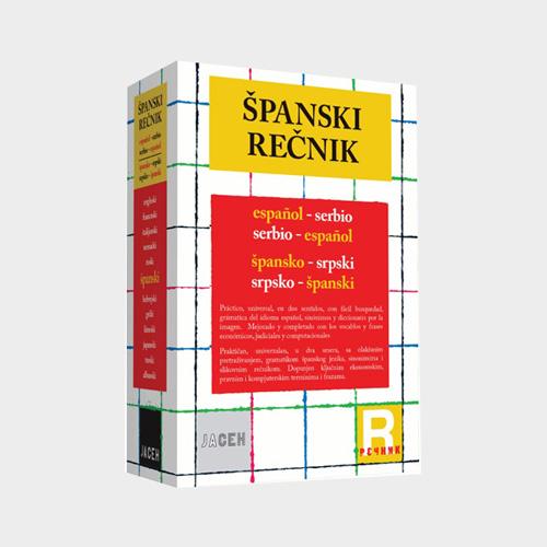 spanski_recnik