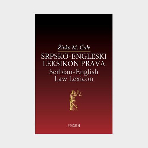 srpsko-engleski-leksikon-prava