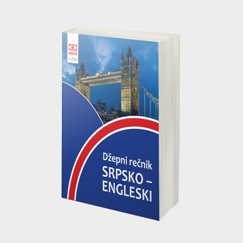 srpsko-engleski-dzepni