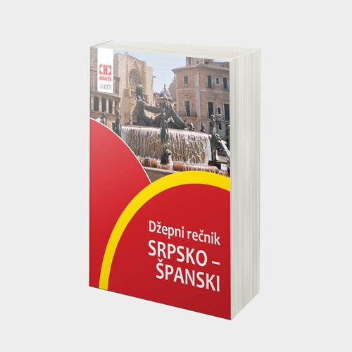 srpsko-spanski-dzepni