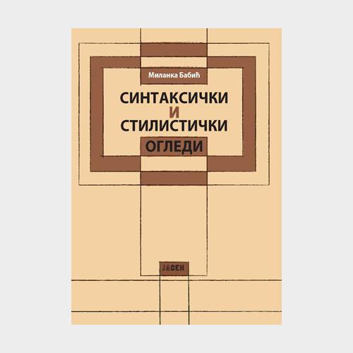 Sintaksicki-i-stilisticki-ogledi