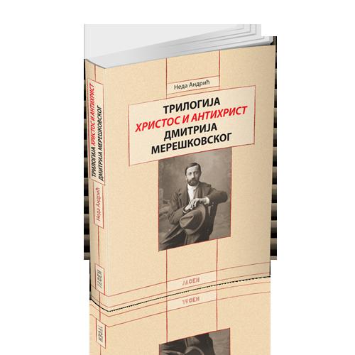trilogija-hristos-i-antihrist-dmitrija-mereskovskog