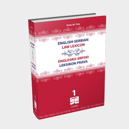 englesko-srpski-leksikon-prava-prvi-tom